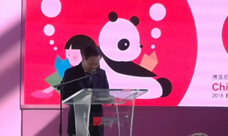Inaugurata a Bologna la Children's Book Fair, la fiera del libro per ragazzi. C'è anche Bacchilega Junior