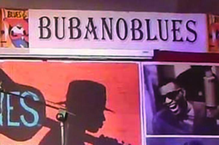 Le sette serate di Bubano Blues partono questa sera con gli Evergreen e Sonia Davis