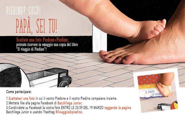 Piedoni e Piedini, il concorso Bacchilega Junior