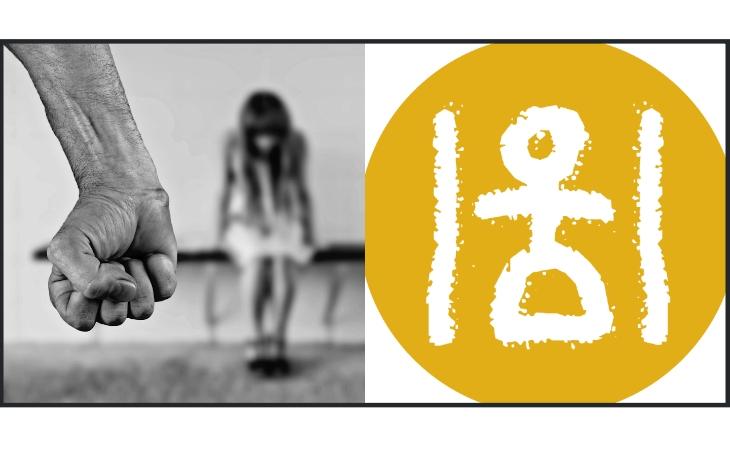Violenze sessuali sulle donne a Imola, la solidarietà dell'associazione Trama di Terre alle vittime
